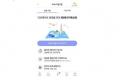 KB손해보험 대표 앱, '스마트 앱 어워드 코리아 2019' 금융부문 대상 수상