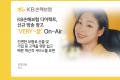 KB손해보험, 서울시 청년실업 해소를 위한 SIB(사회성과연계채권)사업 참여
