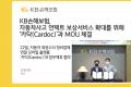 KB손해보험, 신규 기업 PR 디지털 광고 '세상을 바꾸는 보험' 론칭
